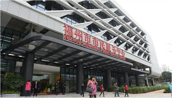福州市民中心.jpg